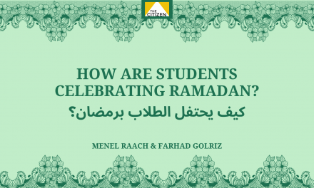 How Are Students Celebrating Ramadan?