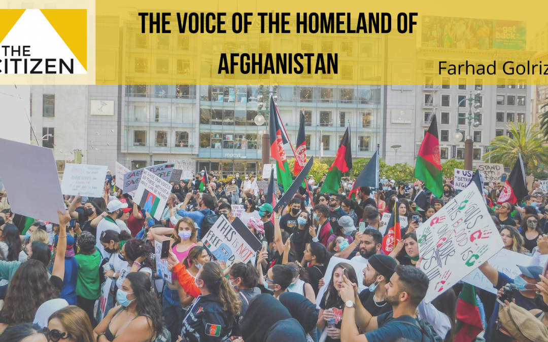 The Voice of The Homeland of Afghanistan